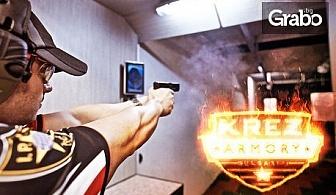 Стрелба с нарезна карабина Rossi Puma