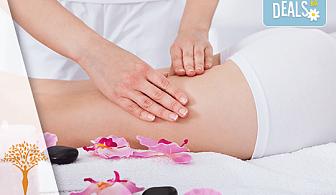 Стройна фигура! Антицелулитен масаж с мед на бедра за детоксикация и ефективно стопяване на сантиметри в масажно студио Alder health & wellness!