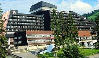 Студентски купон в Хотел Самоков, Боровец, 2 дни за двама с празнична вечеря и басейн