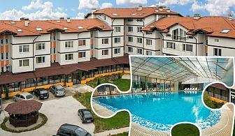 Студентски празник до Банско! 2 или 3 нощувки на човек със закуски и Празнична вечеря с DJ + басейн и СПА пакет в хотел Вита Спрингс, с. Баня
