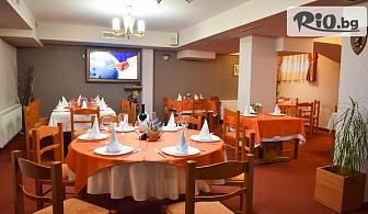 Студентски празник в Банско! 2 нощувки със закуски и Празнична вечеря /по избор/ със специални гости Джордан и Борис Дали, от Хотел Ротманс 3*