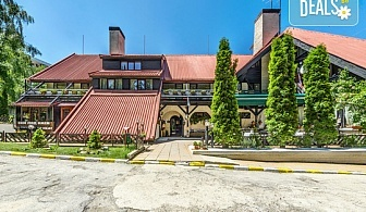Студентски празник в хотел Бреза 3*, Боровец! 1, 2 или 3 нощувки със закуски и една Празнична вечеря с DJ парти, ползване на сауна и парна баня!