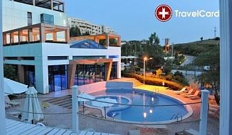 Студентски празник в хотел Медите SPA**** , Сандански