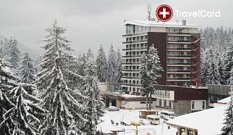 4* Студентски празник в хотел Мургавец , Пампорово