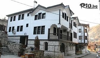 Студентски празник в Мелник! 2 нощувки със закуски и богати вечери, от Хотел Болярка 3*