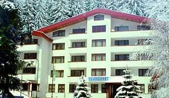 Студентско парти в ски курорта Пампорово, 2 нощувки за двама с Празнична вечеря в Хотел Елина