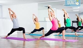 Студио за аеробика и танци Фейм - 4 тренировки по избор от йога стречинг, комбинирана гимнастика, Body Shape, Fat Burning