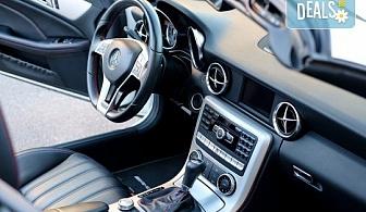 Супер изгодно! VIP комлексно почистване на лек автомобил плюс дезинфекция на купето от Dream Car!