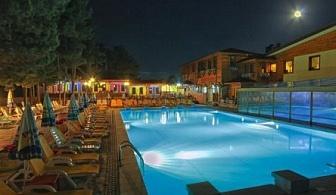 SUPER LAST MINUTE Бонус оферта от Спа хотел Елбрус - Велинград до края на Юни! Нощувка със закуска, вечеря и халотерапия на цени от 45лв!