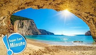 SUPER LAST MINUTE! Eксурзия на остров Лефкада,  Гърция. Транспорт, 3 нощувки на човек със закуски от ТА Трипс ту Гоу