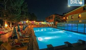 Super Last Minute оферта в СПА хотел Елбрус 3*, Велинград! 1 нощувка със закуска и вечеря или закуска, обяд и вечеря + бонус лечебен частичен масаж, ползване на минерални басейни!
