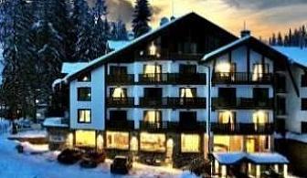 Супер Нова Година на планина, 3 дни с Празнична вечеря в Бутик Хотел Ива и Елена, Пампорово