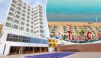 Супер оферта за море в Дуръс, Албания - на 100м. от плажа! ! Tранспорт, 7 нощувки на база All inclusive, басейн и частен плаж + чадър и шезлонг на плажа от хотел Horizont ****