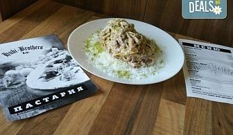 Супер предложение за обяд или вечеря! Вземете прясна паста по избор от Hubi-Brothers в кв. Младост 4 или Дружба 2!