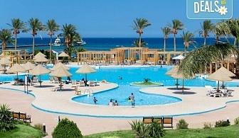 Супер промо за почивка в Египет през март! 7 нощувки All Inclusive в Grand Seas Resort Hostmark 4*, Хургада, самолетен билет с директен чартърен полет и трансфери