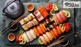 Суши сет с 24 хапки със сьомга или скарида в центъра на Пловдив, за хапване на място или за вкъщи + БОНУС, от Central-place
