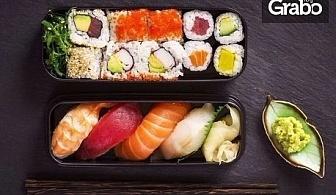 Суши сет с 26, 48 или 76 хапки - за вкъщи