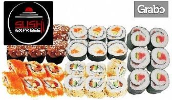 Суши сет по избор - с 24, 30, 60 или 101 хапки