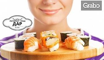 Суши сет по избор - с 16, 32 или 64 хапки