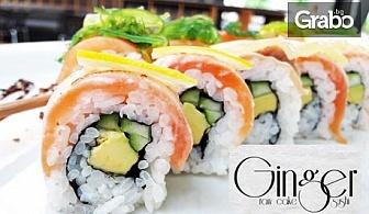 Суши сет по избор - с 30 или 58 хапки, с възможност за доставка