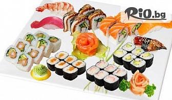Суши сет от 50, 68 или 120 различни видове хапки с доставка за вкъщи, от Суши Маркет
