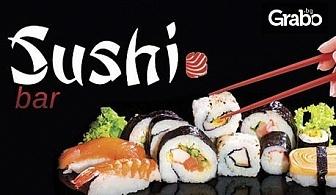 Суши в Созопол! Апетитен Хосомаки Комбо сет с 20 хапки