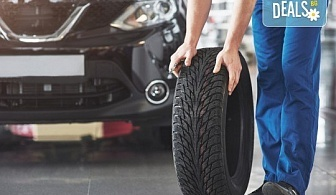 Сваляне, качване, демонтаж, монтаж и баланс на 2 гуми в Мобилен автосервиз Скилев