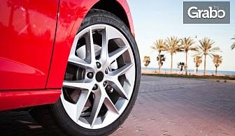 Сваляне, качване, монтаж, демонтаж и баланс на 2 броя автомобилни гуми