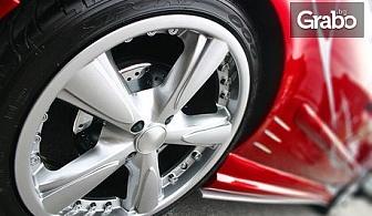 Сваляне, качване, монтаж, демонтаж и баланс на 4 гуми от 12 до 22 цола