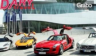 В света на автомобилите! Екскурзия до Италия, Германия и Швейцария - с 3 нощувки със закуски и самолетен транспорт
