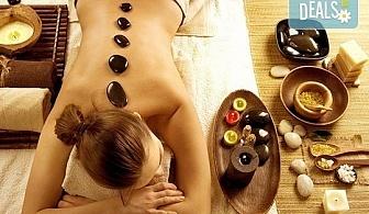 В света на ''Senses Massage & Recreation''! Класически или релаксиращ масаж + зонотерапия на ходила и ръце и терапия с естествени камъни и кристали!