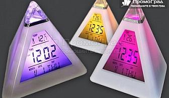 Светещ LED часовник 4 в 1 сега за 6.90 лв, вместо за 19.50 лв.