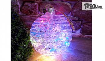 Светеща коледна топка с брокат за украса на елха, от Svito Shop