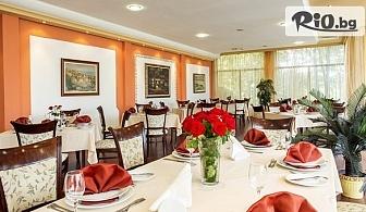 Свети Валентин в Банкя! 1, 2 или 3 нощувки със закуски и вечери, едната Празнична + Уелнес пакет, от Хотел Банкя Палас