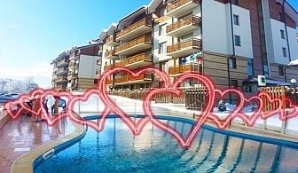 Свети Валентин в Банско! Нощувка на човек със закуска и вечеря + басейн и релакс пакет в Kомплекс Четирилистна Детелина