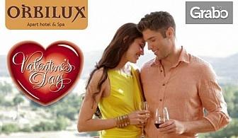 Свети Валентин в Банско! 2 нощувки за двама със закуски и вечери, една от които празнична