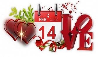 Свети Валентин в Банско! 2 нощувки, закуски и вечери за ДВАМА във Фамилна къща и механа ,,Ореха''