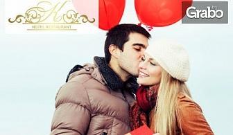 Свети Валентин в Благоевград! Нощувка със закуска за двама - без или със празнична вечеря