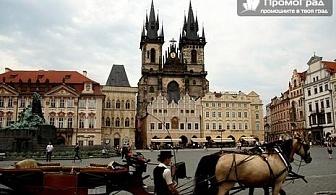 За Свети Валентин до Будапеща, Виена и Нови Сад (4 дни/2 нощувки със закуски) за 139 лв.