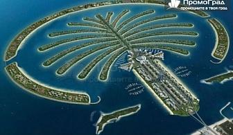 Свети Валентин в Дубай (6 дни с настаняване в First Central hotel Apartaments 4*) за 749 лв.