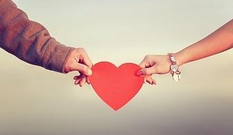 Свети Валентин за ДВАМА в Чифлика! Нощувка със закуска + Романтична вечеря + минерален басейн и релакс пакет от хотел Балкан