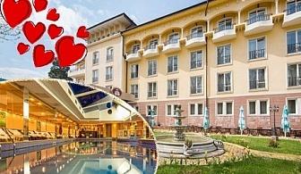 Свети Валентин за ДВАМА в СПА Хотел Стримон Гардън*****, Кюстендил! Нощувка със закуска и Романтична вечеря + минерален басейн и СПА