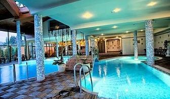 Свети Валентин за ДВАМА във Велинград! Нощувка, закуска, вечеря + минерален басейн и СПА център в Парк хотел Олимп****