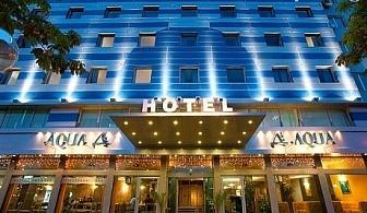 Свети Валентин в хотел Аква, Бургас. 1, 2 или 3 нощувки със закуски и празнична вечеря + СПА с уникален басейн