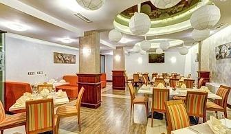 Свети Валентин в хотел Будапеща, София! Романтична вечеря или нощувка, закуска и романтична вечеря за ДВАМА