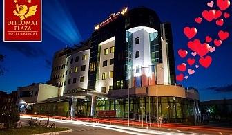 Свети Валентин в хотел Дипломат Плаза****, Луковит! 1 или 2 нощувки на човек със закуски и празнична вечеря + басейн и релакс пакет