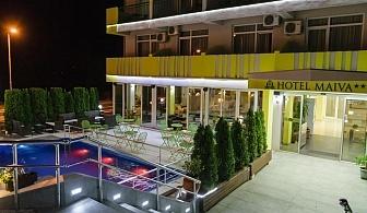 Свети Валентин в хотел Маива**** до Охридското Езеро! 2 нощувки на човек със закуски и вечери, едната празнична