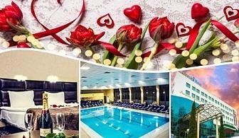 Свети Валентин в хотел Здравец Уелнес и СПА**** Велинград! 2 нощувки, закуски и вечери, едната празнична + СПА и басейн с МИНЕРАЛНА вода