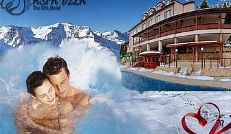Свети Валентин в хотела с награда за най-топла минерална вода - Аспа Вила, с. Баня. Романтичен пакет и СПА на ТОП цена