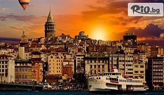 Свети Валентин в Истанбул! 2 нощувки със закуски, автобусен транспорт, екскурзовод и посещение на Одрин, от Дениз Tравел
